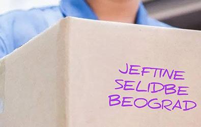 Iznajmljivanje auto dizalica   Selidbe Beograd