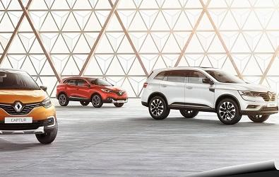 Iznajmljivanje auto dizalica Beograd   Prodaja Renault, Dacia i Nissan vozila